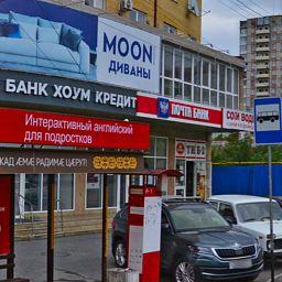 Банки хоум кредит во владикавказе