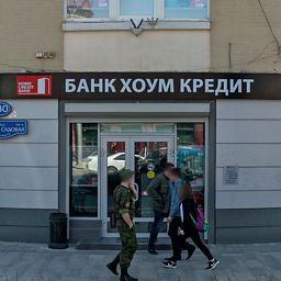 ипотека в сбербанке без первоначального взноса условия в 2020 году новосибирск